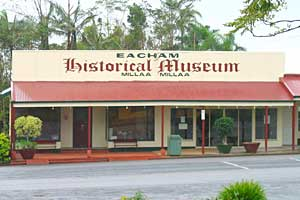 EHS Museum