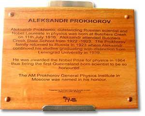 Aleksandr Prokhorov